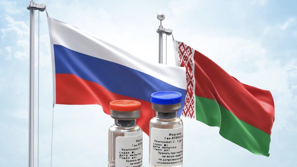 вакцина Спутник-V в Белоруссии