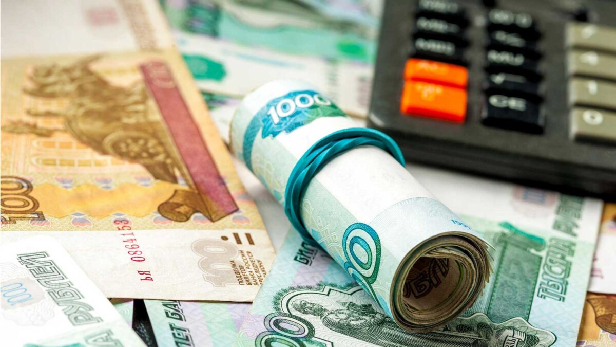 валюта рубли купюры калькулятор Russian rubles background. Cash, currrency, banknotes bank Russia. Wealth financial safety concept