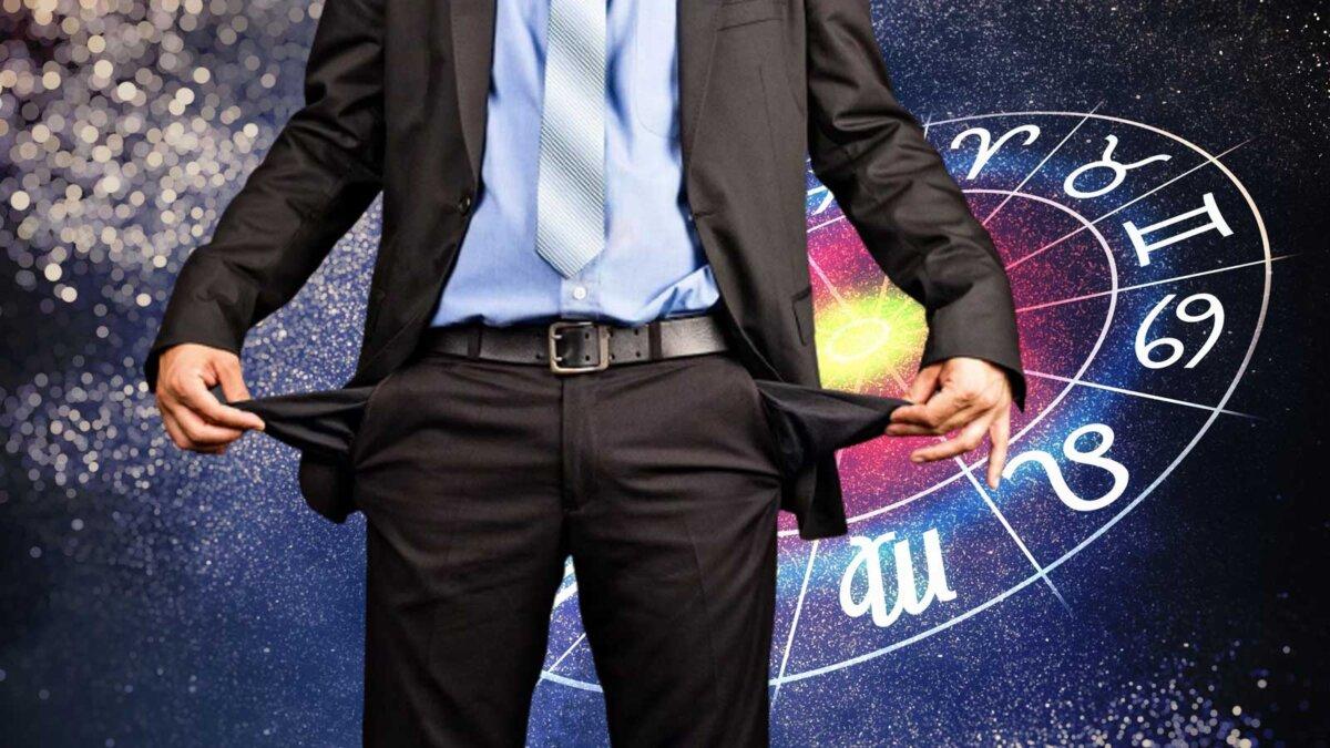 знаки зодиака мужчина в костюмы пустые карманы