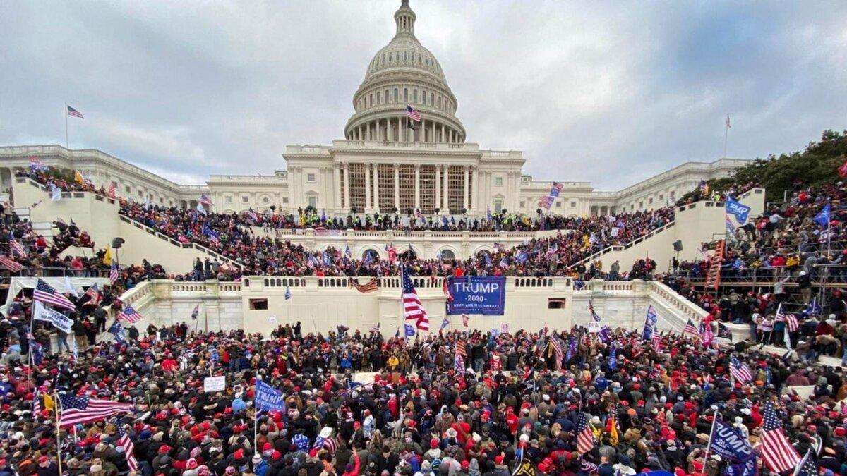 США протесты сторонники Трампа окружили Капитолий один