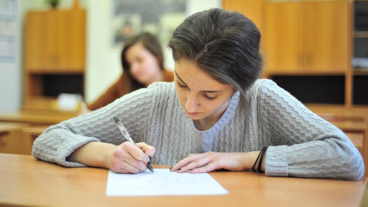 Экзамен ЕГЭ старшеклассники