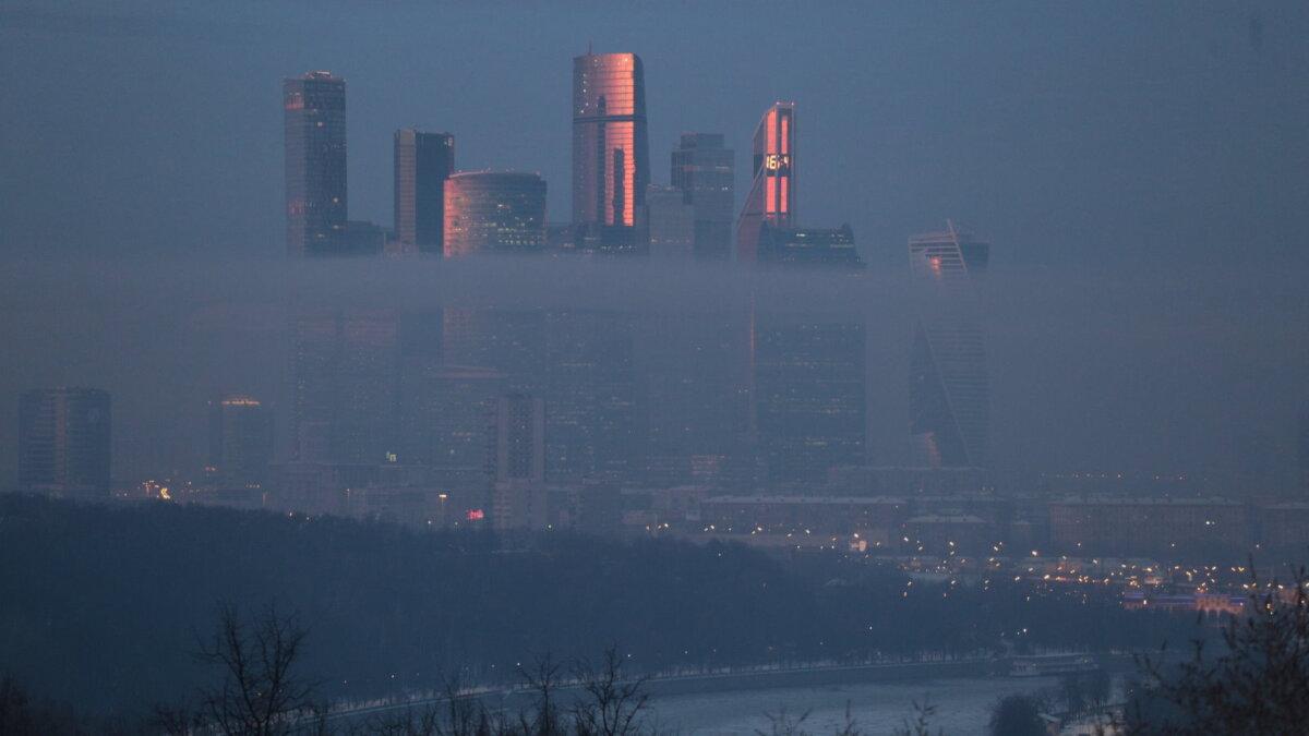 Погода туман Москва-сити два