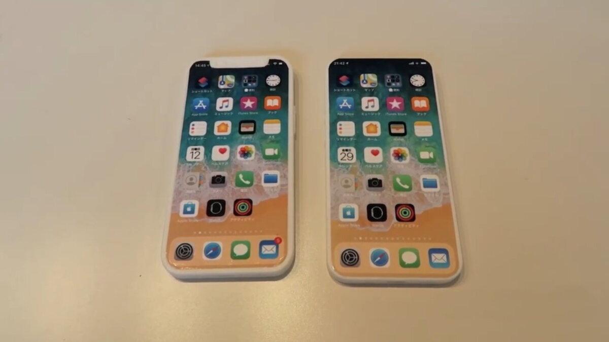 прототип макет iPhone 13
