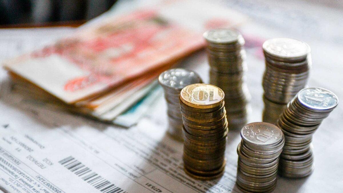 Платёжный документ квитанция платёжка коммунальные услуги ЖКХ долги один