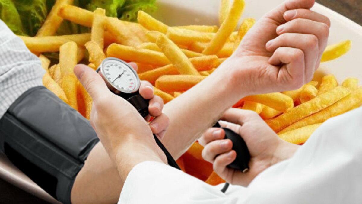 высокое давление и картофель фри