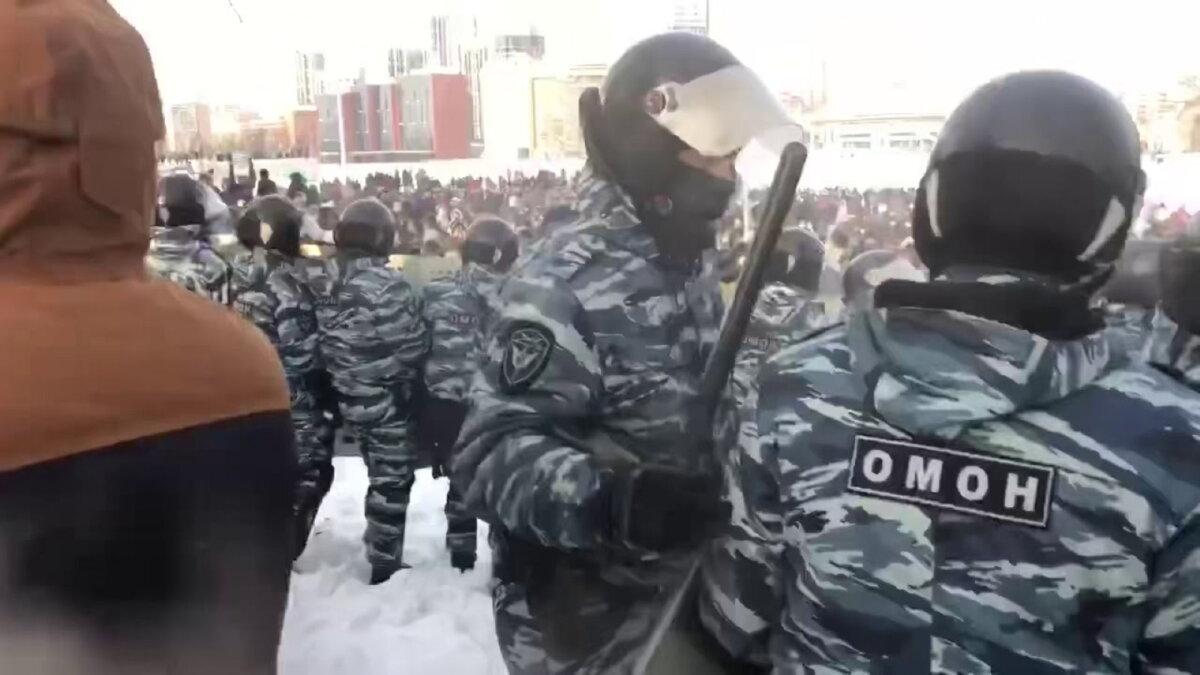 Екатеринбург протесты Навальный ОМОН