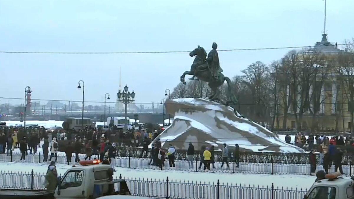 Санкт-Петербург незаконная акция протеста