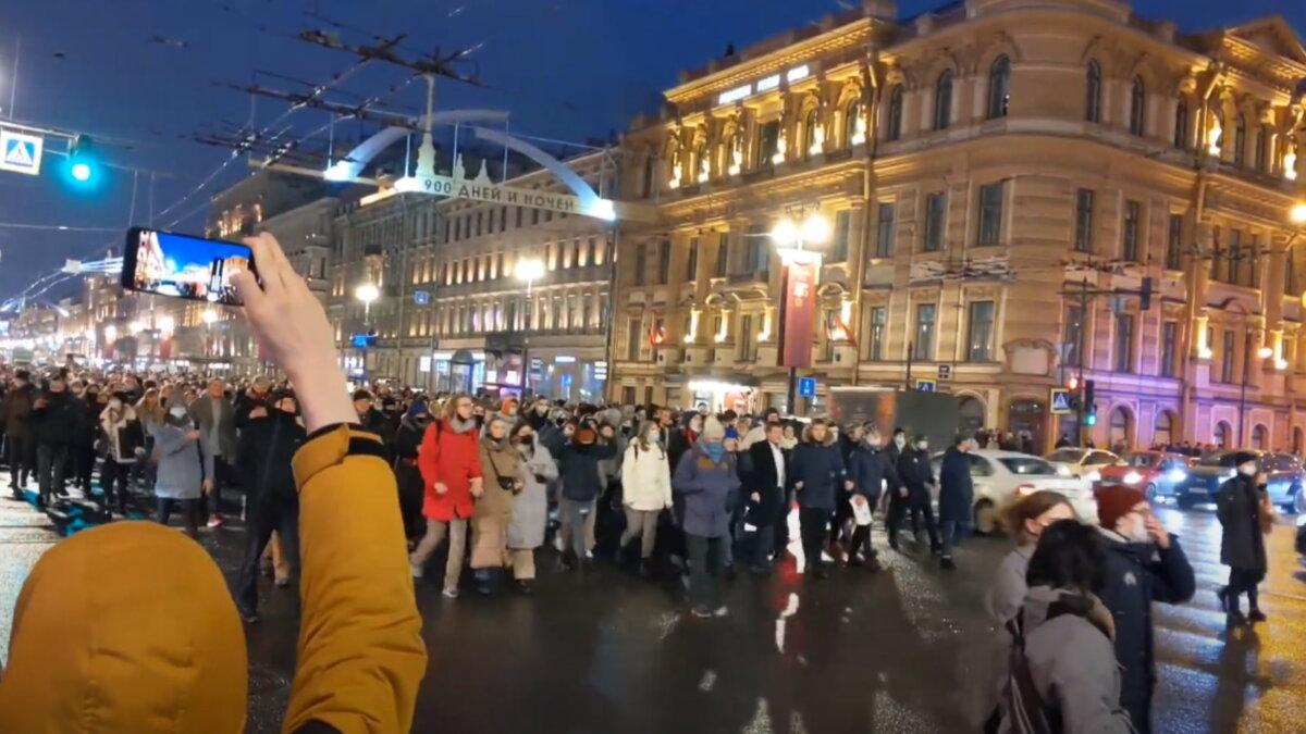 Санкт-Петербург протесты Навальный Невский проспект