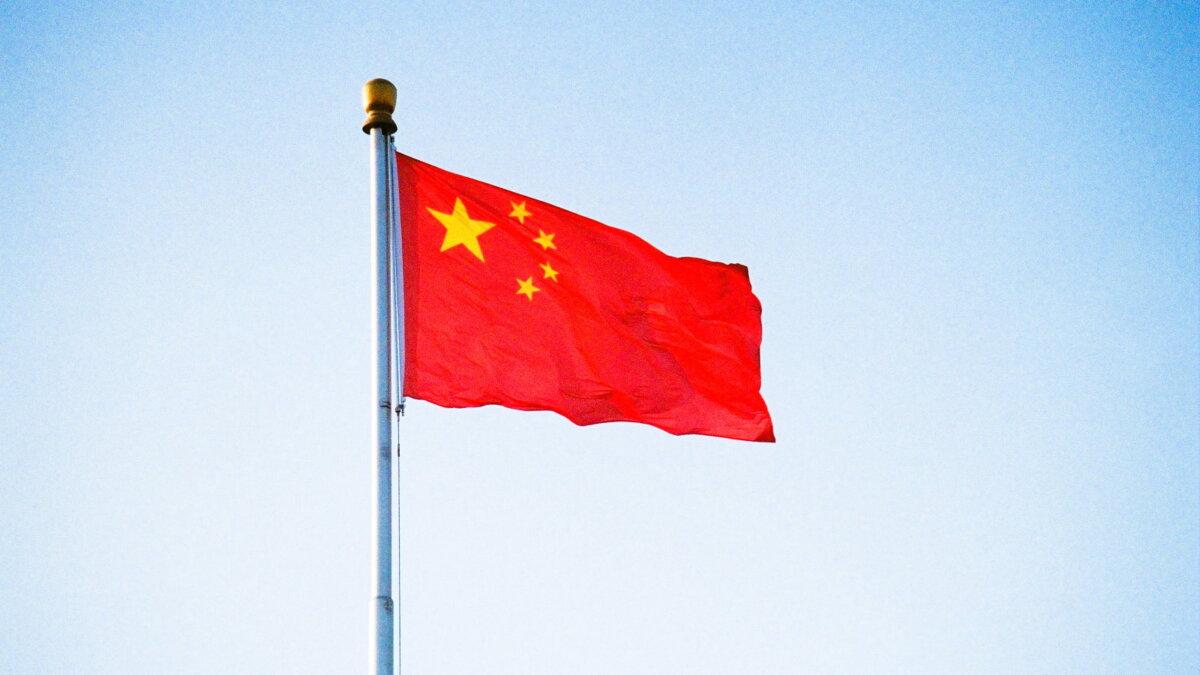 Китай флаг небо