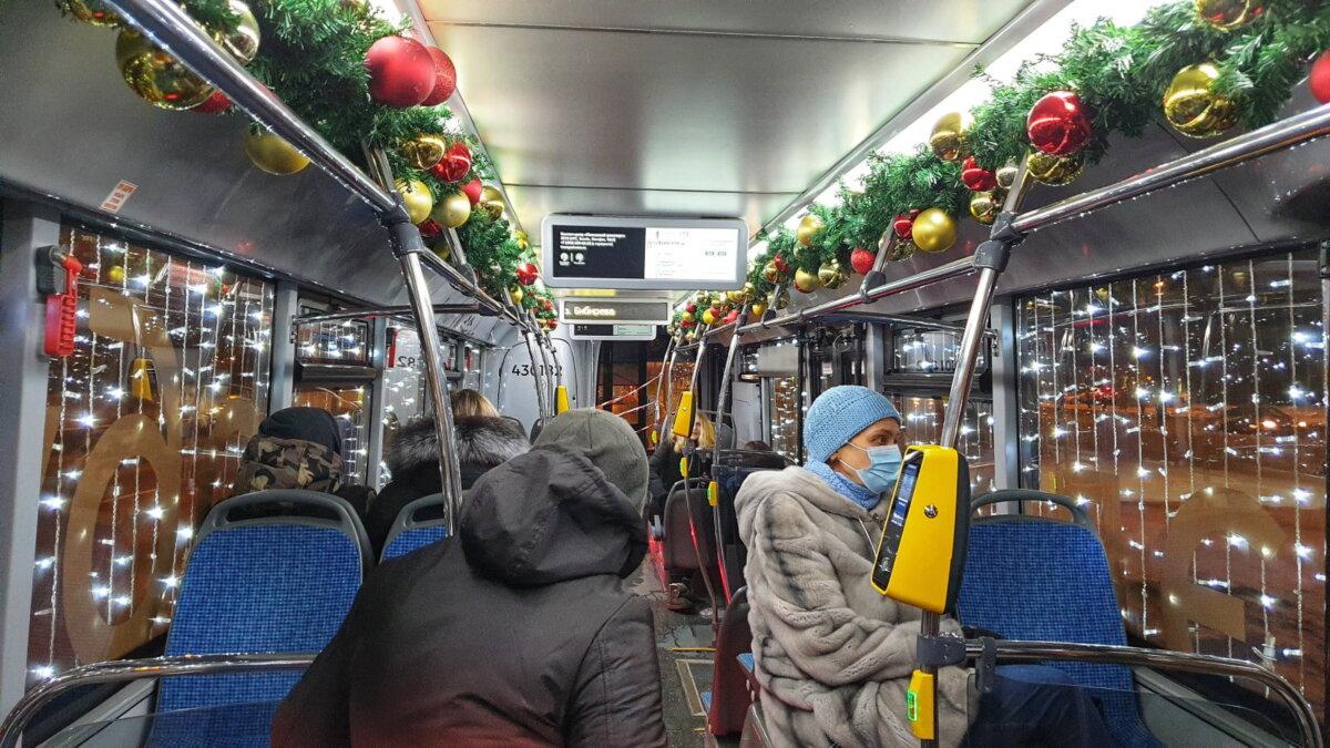 Новый год общественный транспорт Пассажиры автобус
