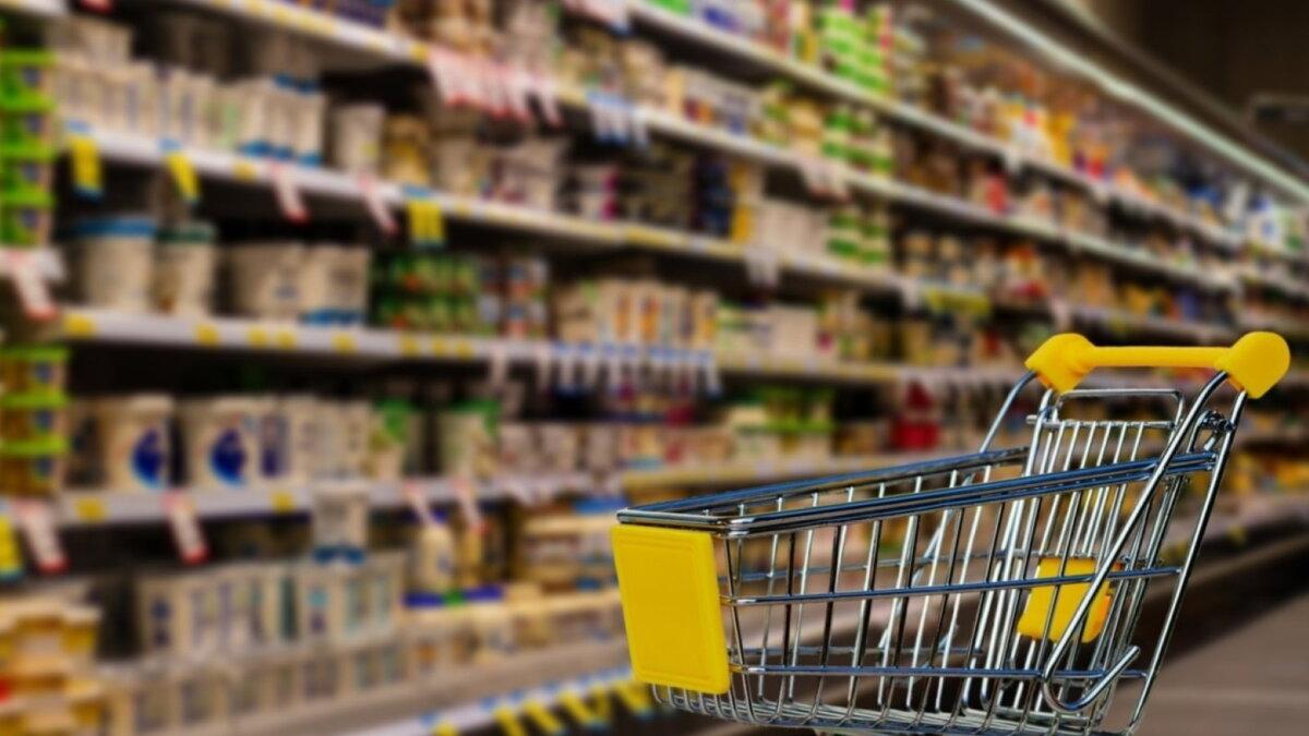Потребительская корзина прожиточный минимум магазин супермаркет покупки два
