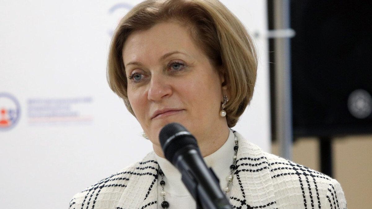 Руководитель Федеральной службы по надзору в сфере защиты прав потребителей и благополучия человека (Роспотребнадзор) Анна Попова у микрофона