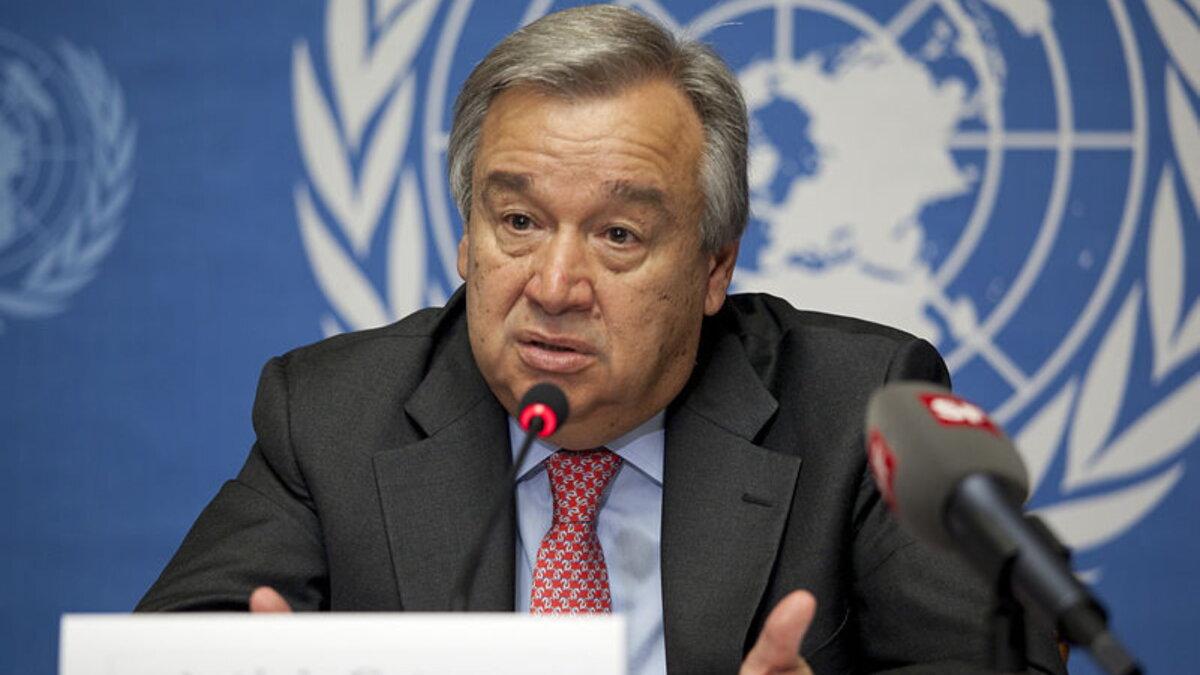 Генеральный секретарь ООН Антониу Гутерреш один
