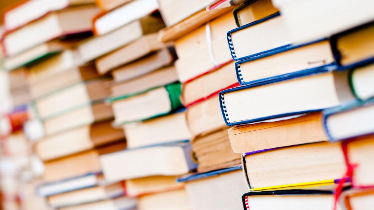 Много книг книги один