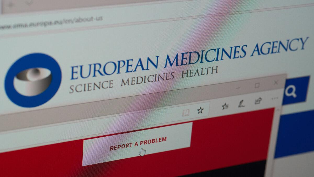 сайт Европейского агентства по лекарственным препаратам на экране