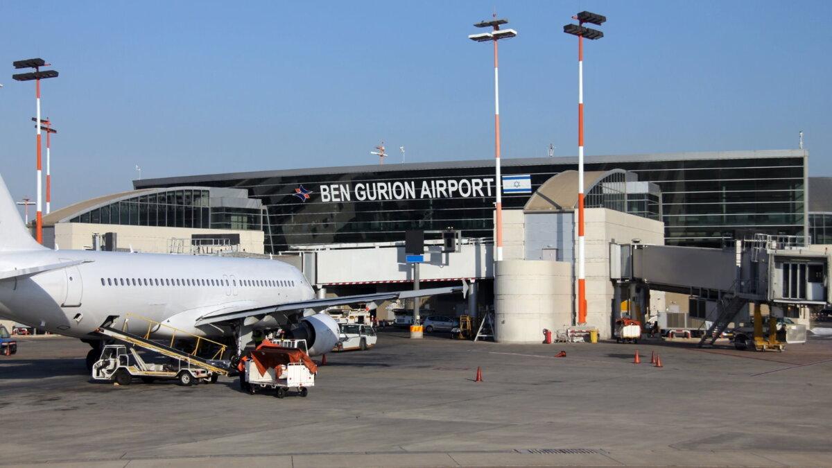 Аэропорт Бен-Гурион в Тель-Авиве Израиль