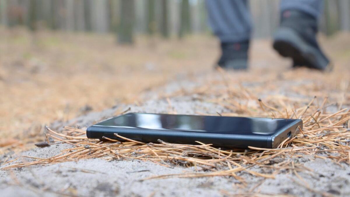 Потерять пропал телефон смартфон один