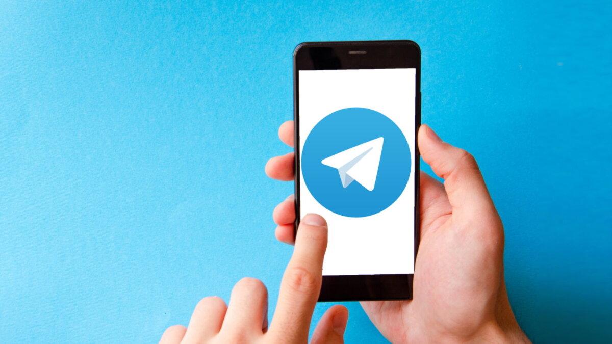 Telegram логотип