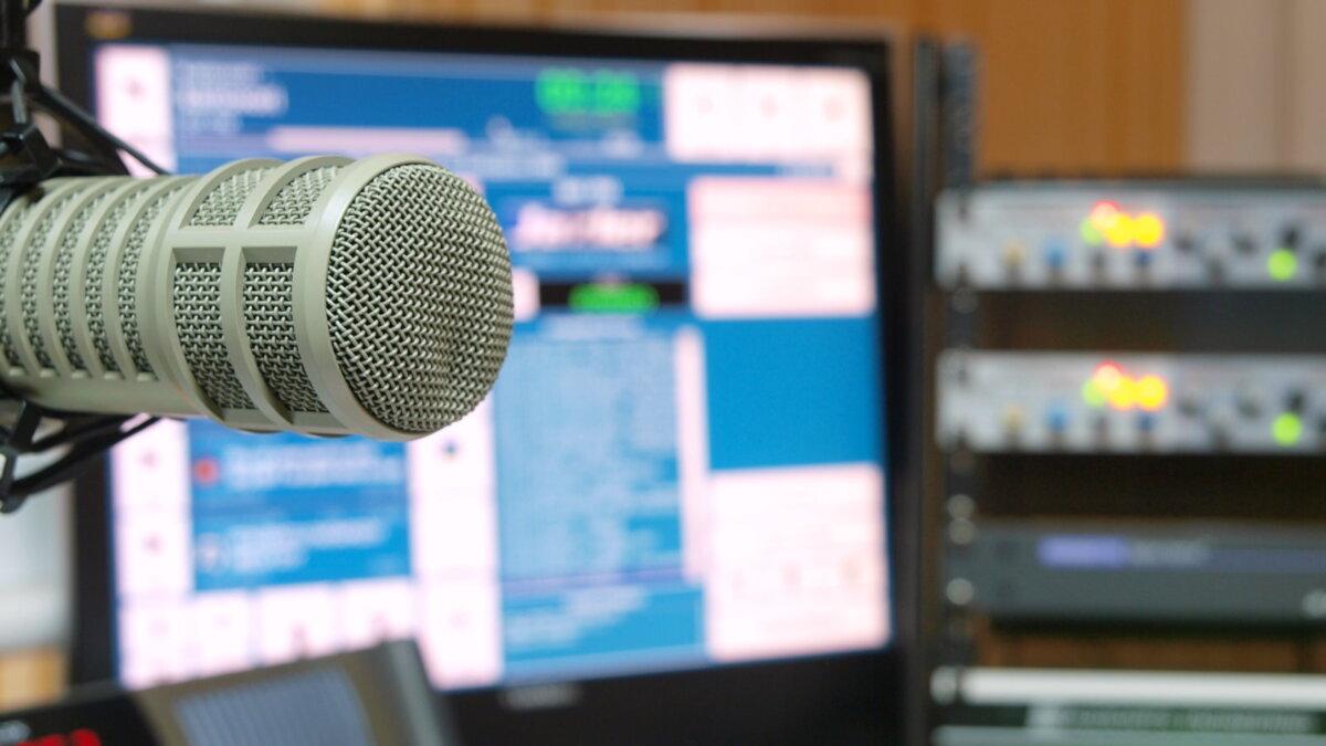 Радиостанция студия звукозаписи