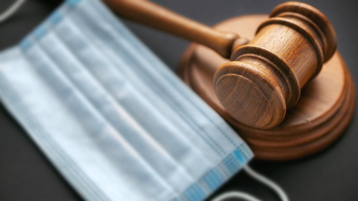 Суд судья правосудие приговор медицинская маска