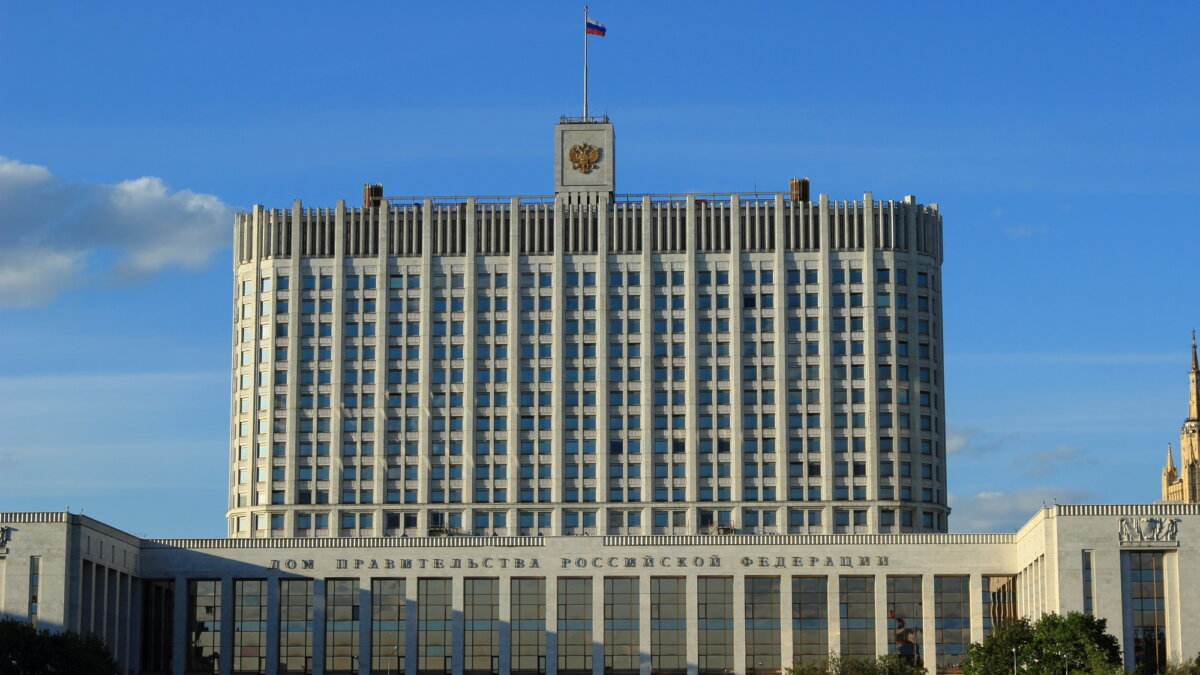 Здание Дом Правительства России