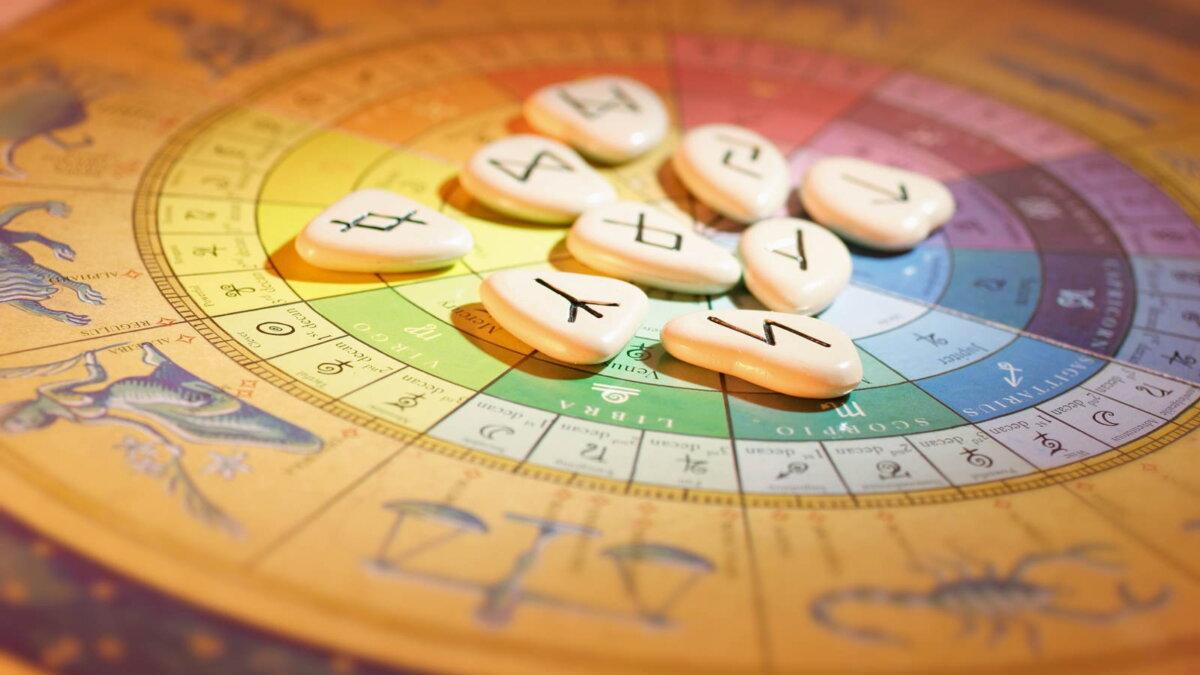 Знаки зодиака астрология руны