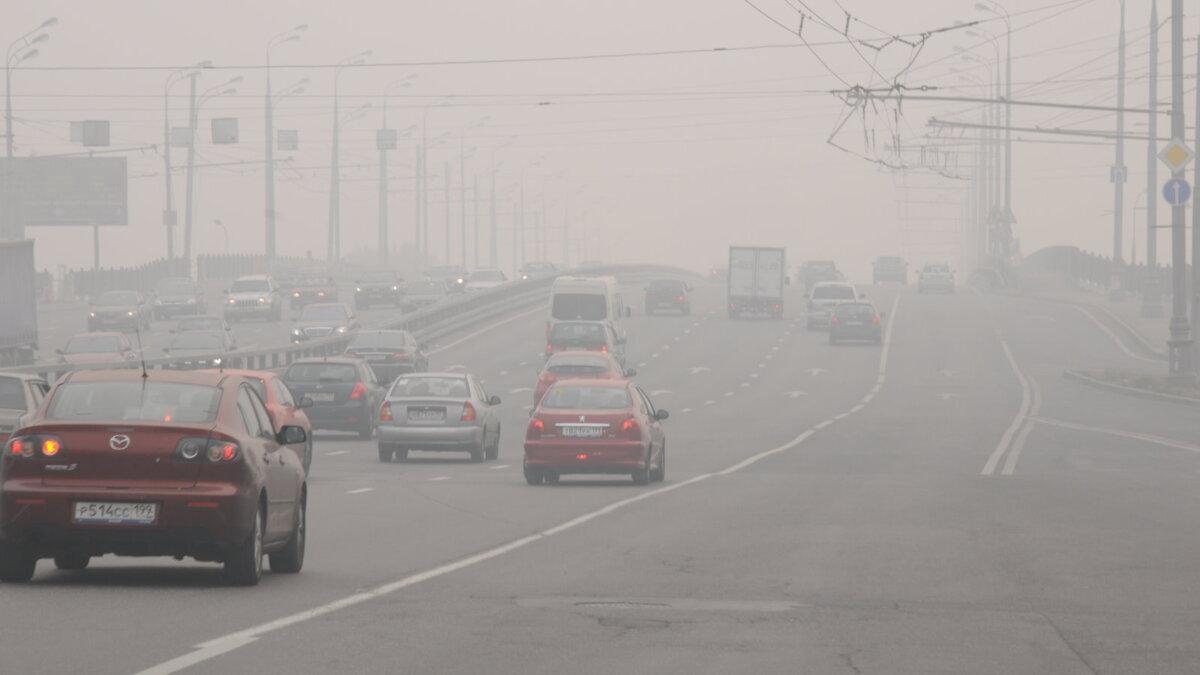 Смог дорога машины Россия