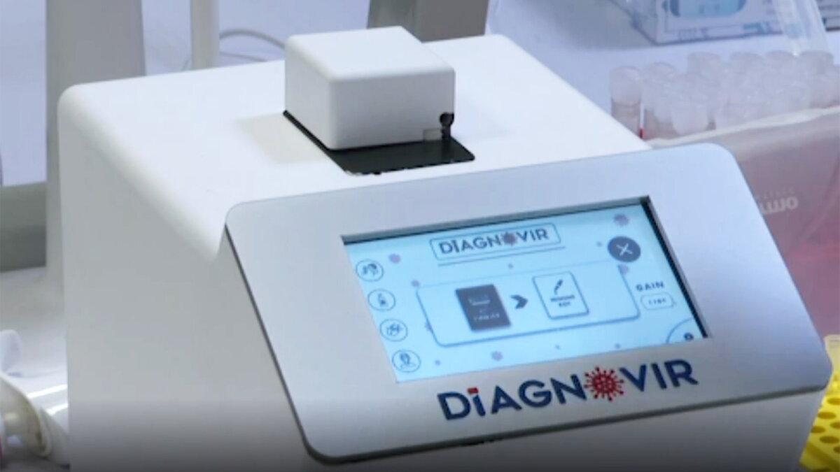 устройство Diagnovir