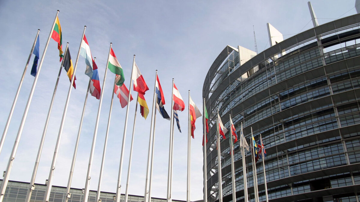 Европарламент здание европейского парламента в страсбурге