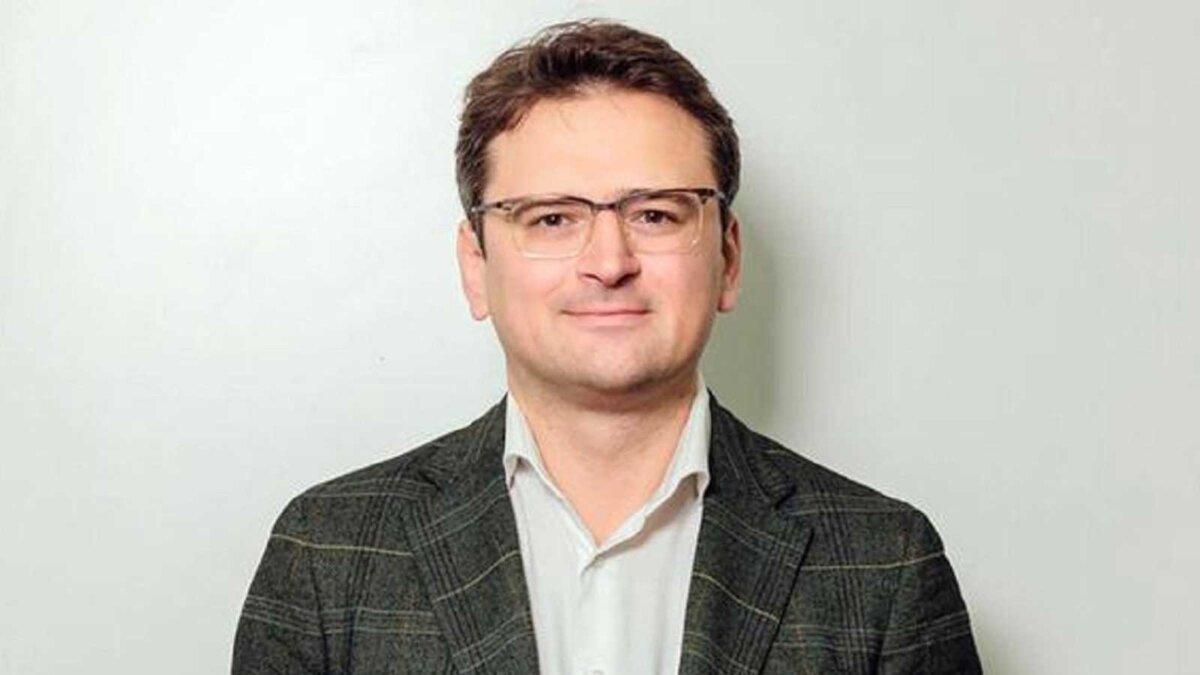 Глава Министерства иностранных дел Украины Дмитрий Кулеба