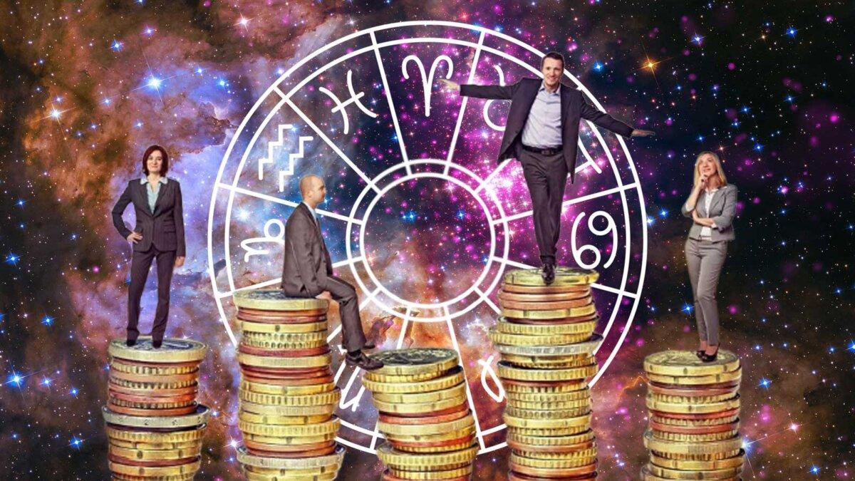 Гороскоп финансы богатство люди монеты