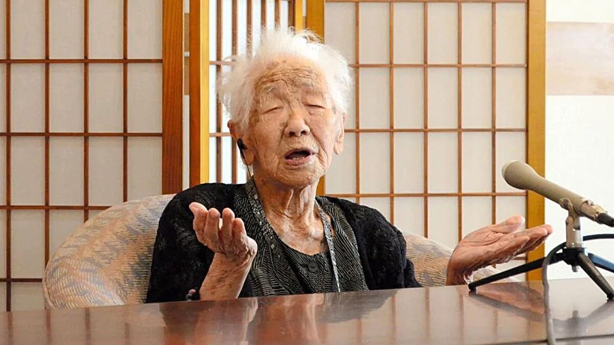 Канэ Танака