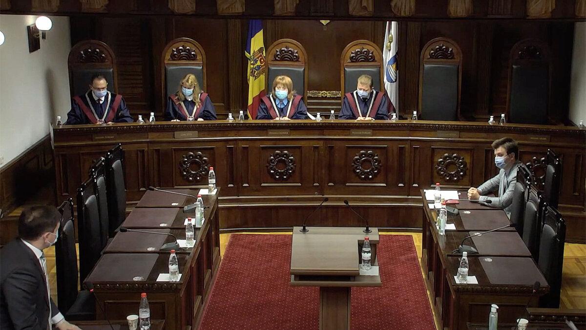 Конституционный суд Молдавии заседание