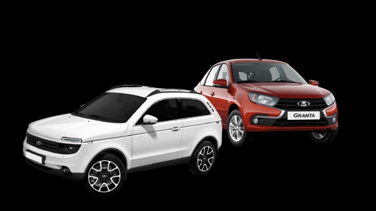 Lada Granta и Lada Niva 2021
