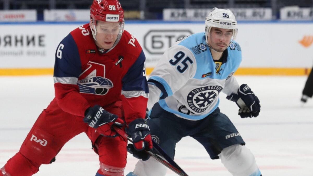 ярославский Локомотив - Сибирь Новосибирск хоккей