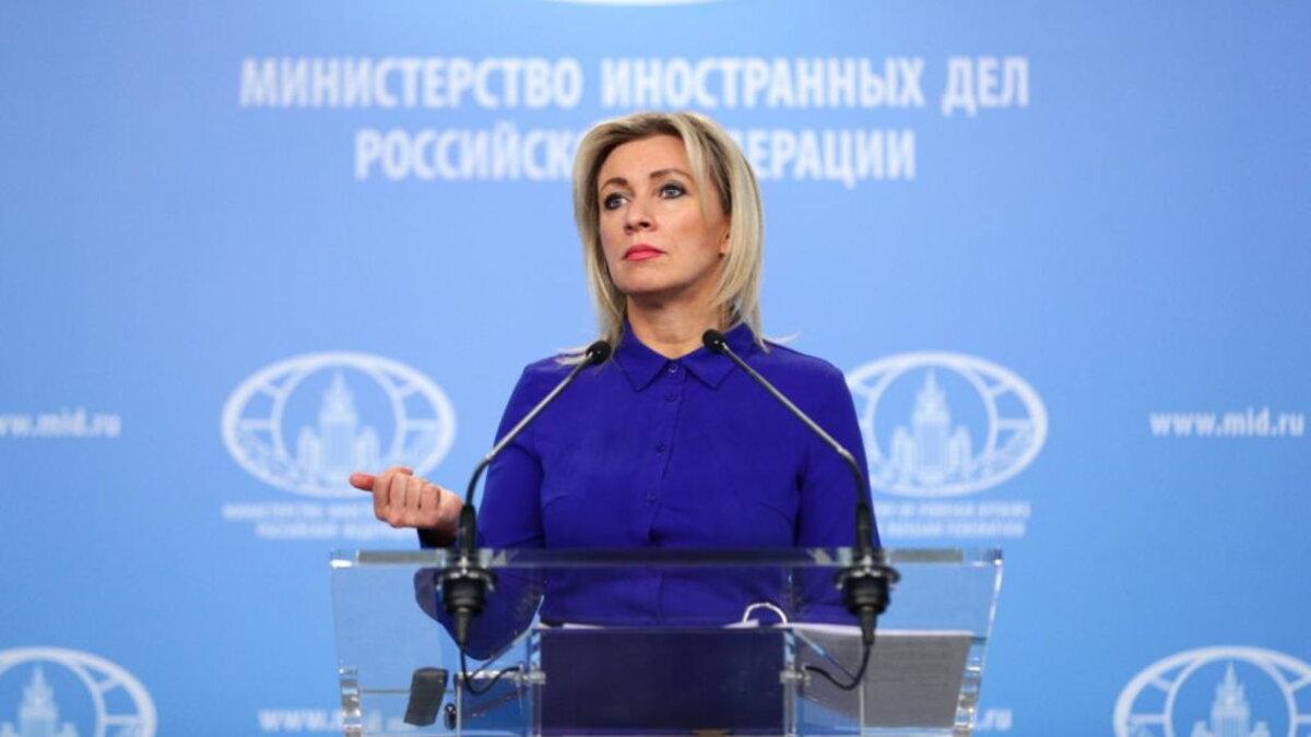 Официальный представитель МИД России Мария Захарова одиннадцать