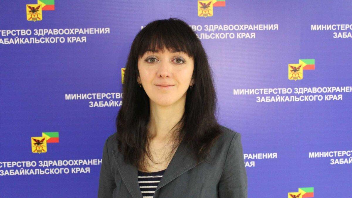 Министр здравоохранения Забайкальского края Анна Шангина