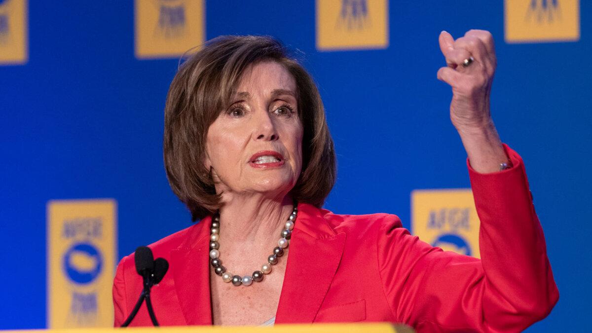 Нэнси Пелоси председатель (спикер) Палаты представителей США