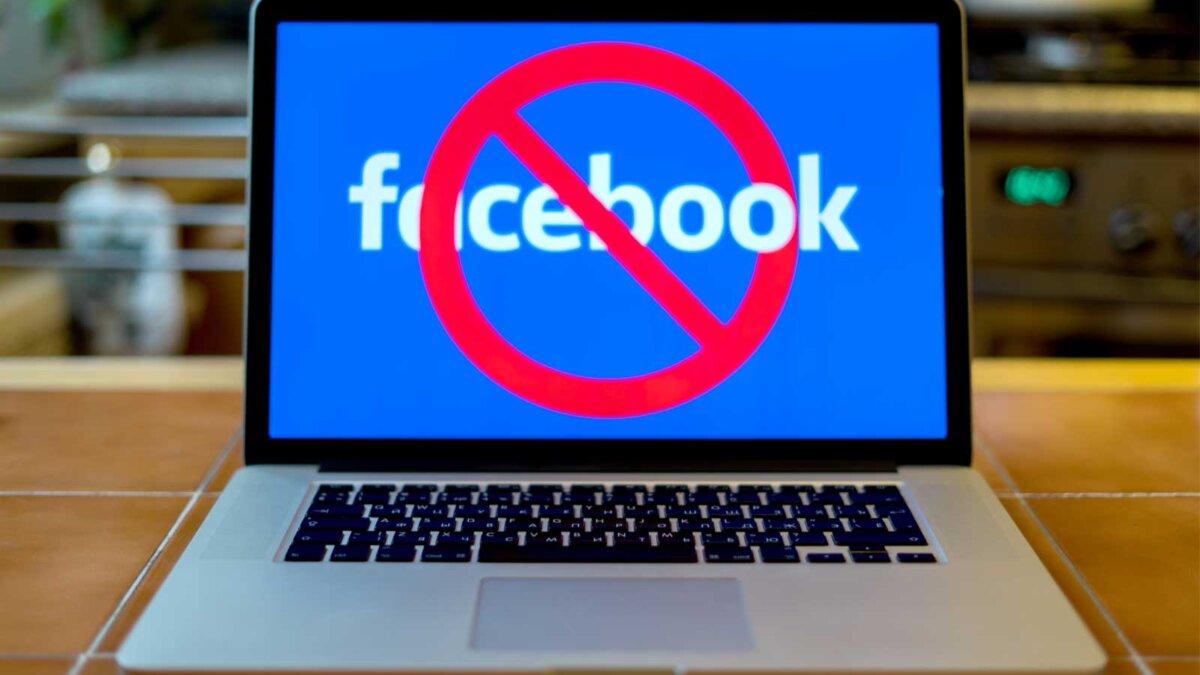 Ноутбук Фейсбук Facebook заблокирован blocked