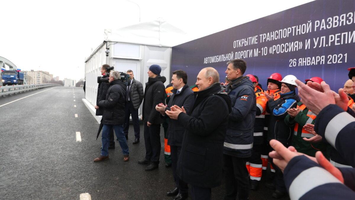 Открытие Репинской транспортной развязки Путин