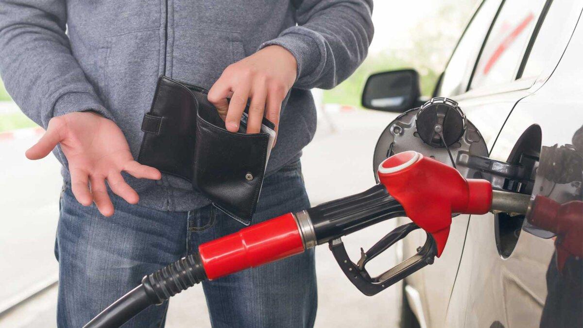Отсутствие денег на бензин и топливо
