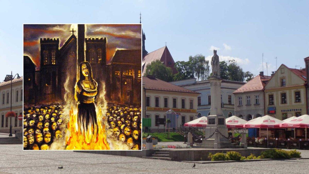 Площадь в городе Бохня на юге Польши сжигание ведьм