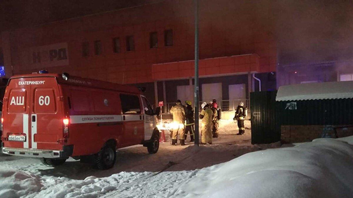 Пожар Екатеринбург машина дым