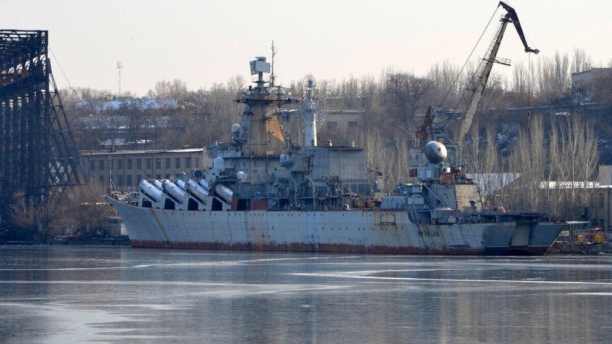 Ракетный крейсер Украина один