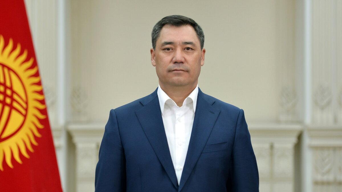 Садыр Жапаров три