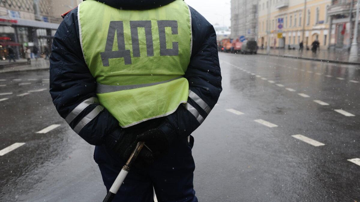 Перекрытие дороги улицы ДПС полиция