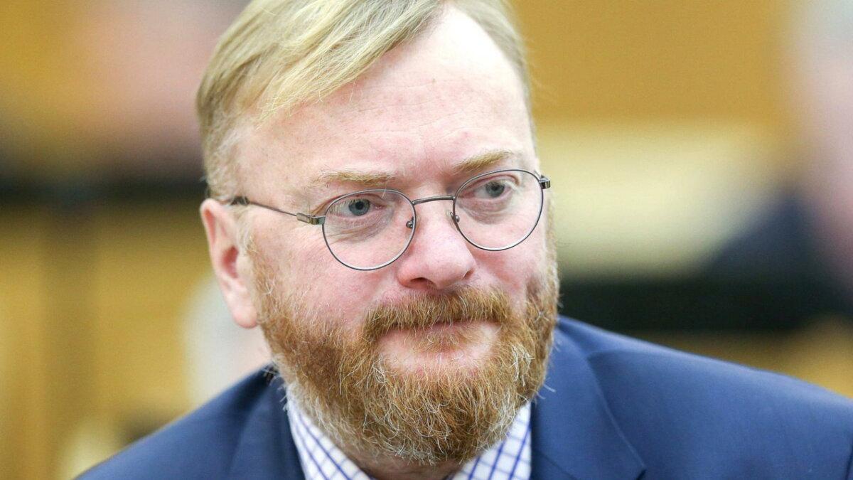 Виталий Милонов два