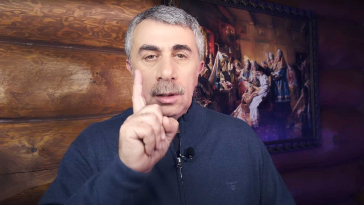 Врач и телеведущий Евгений Комаровский