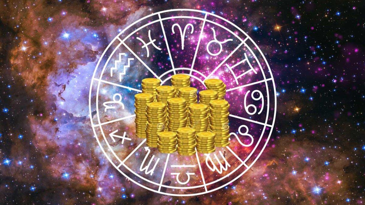 деньги монеты знаки зодиака