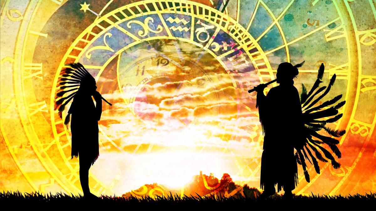 гороскоп коренных американцев индейцы предсказания
